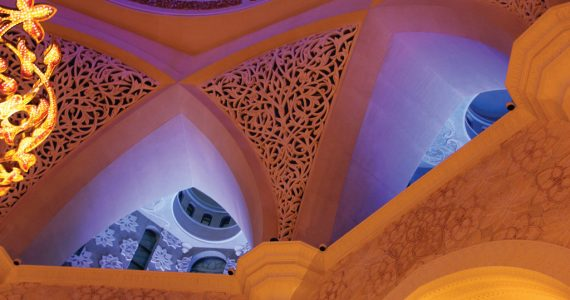 ceiling in a Sheikh Zayed Mosque